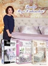 Домашний Текстиль, Для SNOFF и BRAVO - выбор Розы Сябитовой!