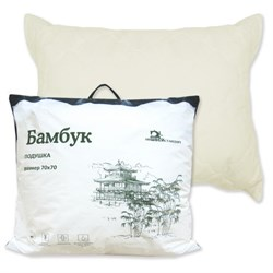 "Подушка ""Бамбук"" 70х70 - фото 23364"