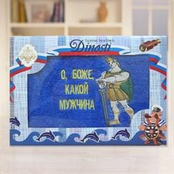 "Махровая салфетка в коробке ""Апполон"" - фото 27035"