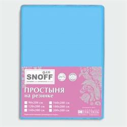 Простыня на резинке для Snoff 140х200 бирюза - фото 27532