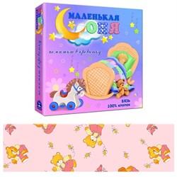 """Комплект в кроватку Маленькая Соня """"Мишка-3"""" (3 предмета) - фото 28255"""