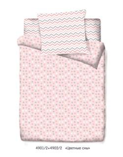 """Комплект в кроватку Маленькая Соня """"Цветные сны"""" (3 предмета) - фото 29049"""