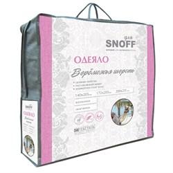 Одеяло для Snoff евро верблюжья шерсть всесезонное 200*215 - фото 29179