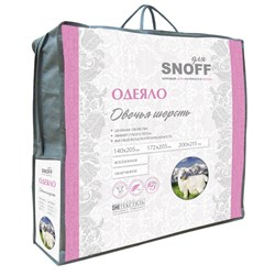 Одеяло для Snoff 1.5-Спальное овечья шерсть всесезонное 140*205 - фото 29183