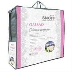 Одеяло для Snoff евро овечья шерсть всесезонное 200*215 - фото 29184