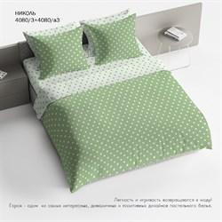Постельное белье BRAVO Николь 1.5-Спальное - фото 29213