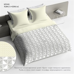 Постельное белье BRAVO Бруно 2-Спальное - фото 29279
