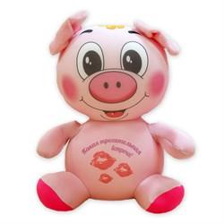 Подушка-антистресс Свинка поцелуй розовая - фото 29464