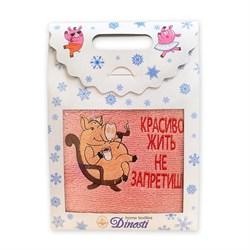 Салфетка махра с вышивкой Красиво жить розовая - фото 29486