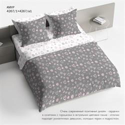 Комплект постельного белья 1.5 Браво 100% хлопок Амур - фото 29636