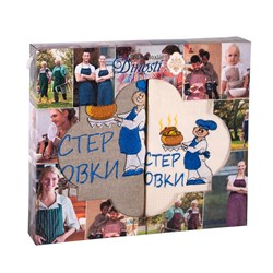 Набор кухонный фартук + полотенце Мастер Готовки - фото 29684