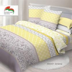 Постельное белье бязь, постельное белье из бязи, белорусское постельное белье, недорогое постельное белье, белорусская ткань, Спал Спалыч, хлопковое постельное белье
