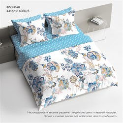 Комплект постельного белья 2.0 макси Браво 100% хлопок рис.4415-1+4080-5 Флориан - фото 30673