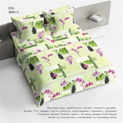 Комплект постельного белья сем Браво 100% хлопок рис.3697-1 Спа - фото 31121