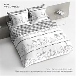 Комплект постельного белья 2.0 макси Браво 100% хлопок Коты - фото 31222