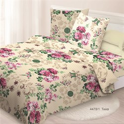 Комплект постельного белья 2.0 макси Спал Спалыч Тина - фото 31321