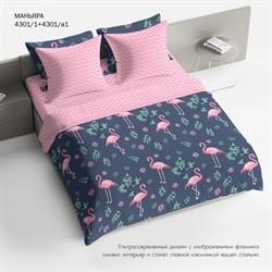Комплект постельного белья 1.5 Браво Маньяра - фото 31335