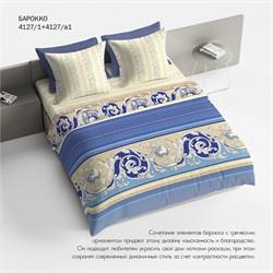 Комплект постельного белья 2.0 макси Браво 100% хлопок Барокко - фото 31348