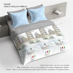 Комплект постельного белья 1.5 Браво 100% хлопок Италия - фото 31399