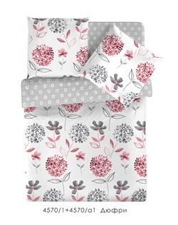 Комплект постельного белья 2.0 макси Для Снов NEW Дюфри - фото 31536