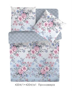 Комплект постельного белья сем Для Снов NEW Примавера - фото 31560