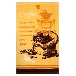 Махровые полот ВТ Кухня Кофе м1168_05 S  30* 50 беж - фото 34341