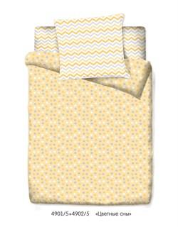 КПБ Маленькая Соня м100.05.04 Цветные сны (желтый) - фото 36972