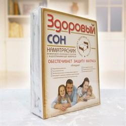 ОТК Наматрасник 90*200