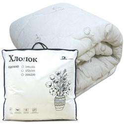 "Одеяло ""Хлопок"" 2.0-спальное 172x205"