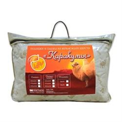 "Подушка ""Каракумы"" 50х70"