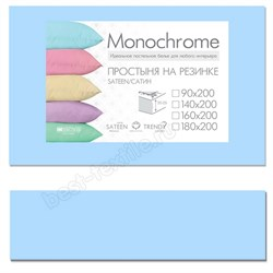 """Простыня на резинке """"Монохром"""" голуб. 160х200"""
