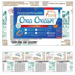 """Пододеяльник 2.0-спальный """"Новости"""" new"""