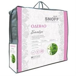 """Одеяло ПП для Snoff """"Бамбук"""" классическое 2.0-спальное"""