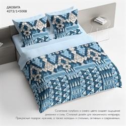 Постельное белье 2.0-Спальное макси Браво 100% хлопок 4273-1+5068 Джовита
