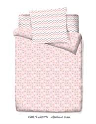 """Комплект в кроватку Маленькая Соня """"Цветные сны"""" (3 предмета)"""