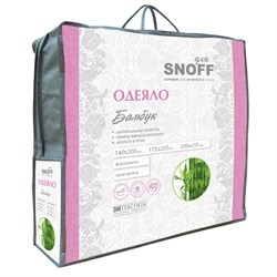 Одеяло для Snoff евро бамбук всесезонное 200*215