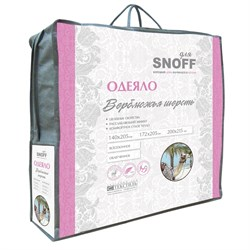 Одеяло для Snoff 2.0-спальное верблюжья шерсть облегченное 172*205