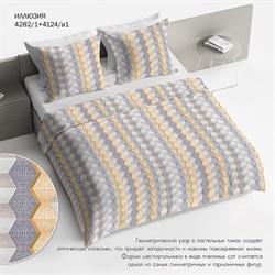 Постельное белье BRAVO Иллюзия 2-Спальное, наволочки 70*70