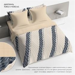 Постельное белье BRAVO Диагональ 2-Спальное