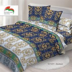Комплект постельного белья сем Спал Спалыч Белорусь  Эдуардо