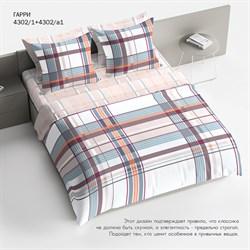 Комплект постельного белья 2.0 макси Браво 100% хлопок Гарри