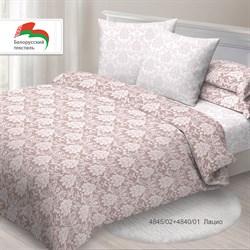 Постельное белье Семейное Спал Спалыч NEW Лацио роз.