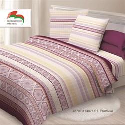 Комплект постельного белья 2.0 макси Спал Спалыч рис.4870-1+4871-1 Ромбики
