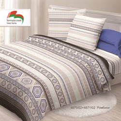 Комплект постельного белья евро Спал Спалыч рис.4870-2+4871-2 Ромбики