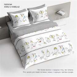 Комплект постельного белья 1.5 Браво 100% хлопок Попугаи