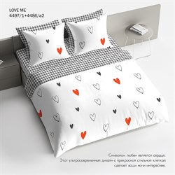 Комплект постельного белья 2.0 макси Браво 100% хлопок LOVE ME