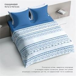 Комплект постельного белья 2.0 макси Браво 100% хлопок рис.4172-1+4172а-1 Скандинавия