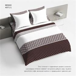 Комплект постельного белья  2.0 макси Браво 100% хлопок м206.12.04 рис.4077-1 Мокко