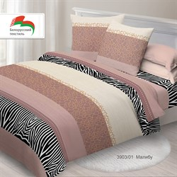 Комплект постельного белья 2.0 макси Спал Спалыч Малибу