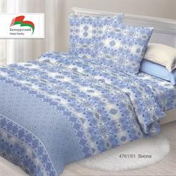 Комплект постельного белья 2.0 макси Спал Спалыч Виола